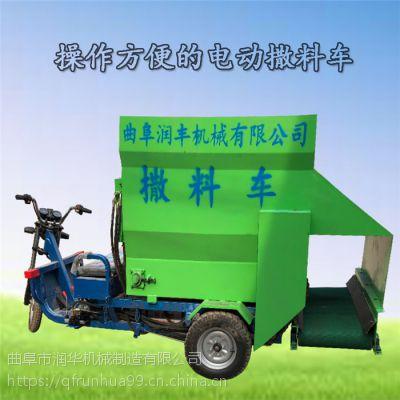 牛舍抛运草料喂料车 牲畜饲料投喂车 全自动柴油投料机 润华
