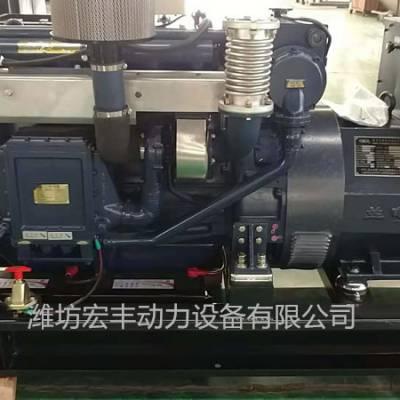 潍柴90千瓦足功率发电机组 兰电电机配套WP6CD132E200船用发动机