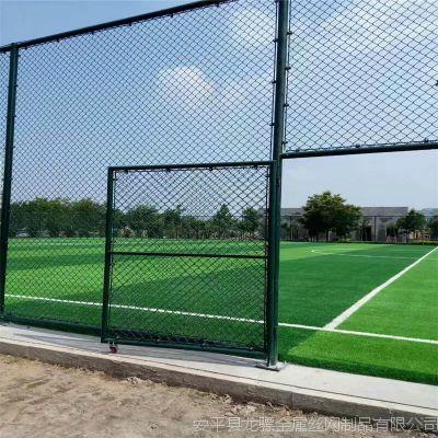操场护栏网 场地围栏网价格 篮球场围网多少钱