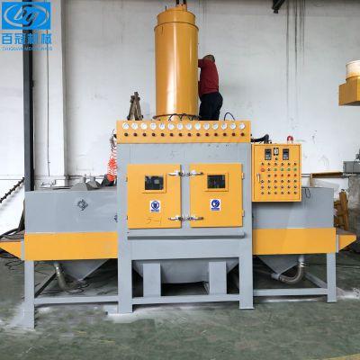 非标定做自动喷砂机 木板自动喷砂机 除锈表面处理设备厂家直销