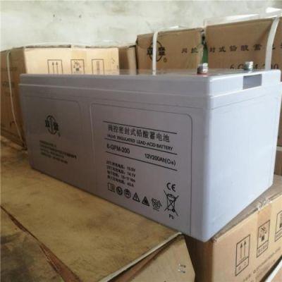 江苏双登蓄电池gfm-1000 双登