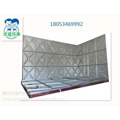 沃迪热镀锌水箱装配式储水箱镀锌钢板水箱