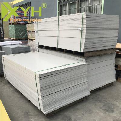 广东厂家直销 PVC塑料板材 耐老化绝缘板
