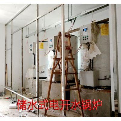 成都-昆明市大号储水式电开水锅炉定制-易捷锅炉定做厂家-4吨2吨1吨电开水炉价格