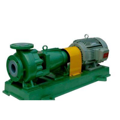 凯旋牌IHF系列氟塑料离心泵 氟塑料衬里离心泵 氟塑料合金化工泵 修改