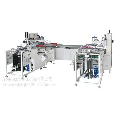 嘉兴市丝印机厂家,自动上下料移印机,玻璃丝网印刷机