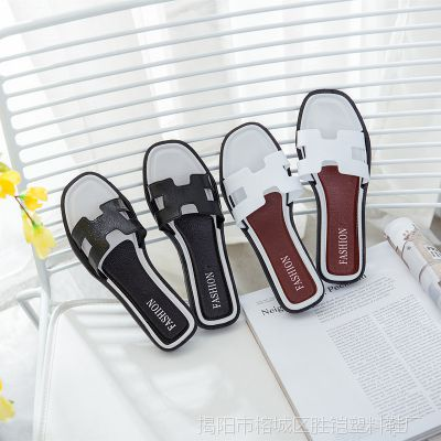 新h带拖鞋夏季平底鞋时尚外穿女H凉拖鞋室内外一字凉拖鞋百搭韩版