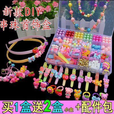 儿童DIY串珠手工益智早教训练女孩串珠穿珠子DIY穿珠子首饰盒