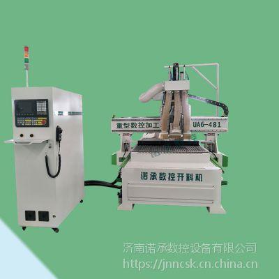 诺承NC-1325P家具自动化生产线 板式家具开料机衣柜雕刻机