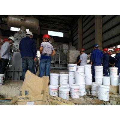 山东昊翔高强度环氧灌浆料,适合大体积灌浆 环氧树脂灌浆料价格