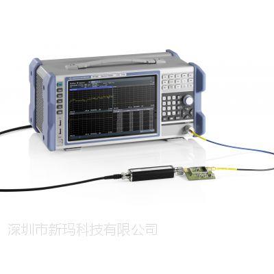 罗德施瓦茨FPL1000高性能频谱分析仪