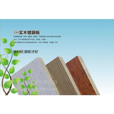 高端实木包覆厂家专业供应环保家居实木大板,耐腐蚀不开裂