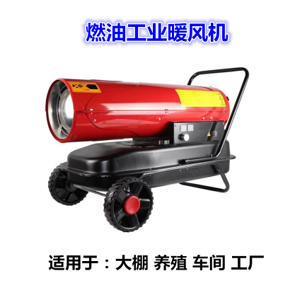 养殖车间热风机 取暖暖风机厂家 富鑫牌