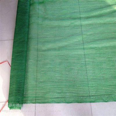 工地绿网 建筑工地盖土卷网 绿色防尘卷网