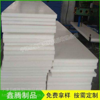 防潮耐冲击高密度聚乙烯HDPE塑料板实力供应商