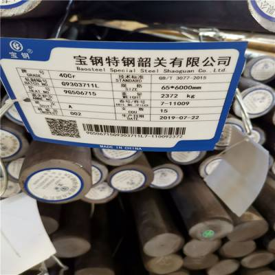 广东佛山60si2mn弹簧钢批发价格 济钢60si2mn圆棒性能