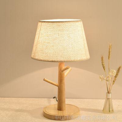 美式台灯卧室床头灯简约现代客厅书房设计师创意书桌阅读北欧台灯
