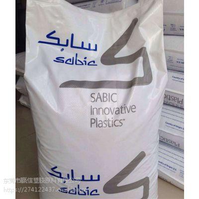 PPO 基础创新塑料(美国) V0150B-701 货源正宗