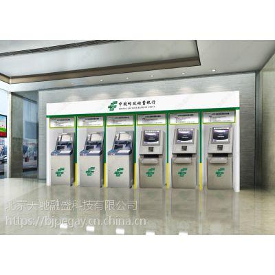 中国邮储银行智能设备成功案例