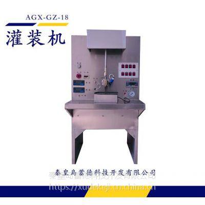 松香膏药 AGX-GZ-18膏药滴注机 膏药机