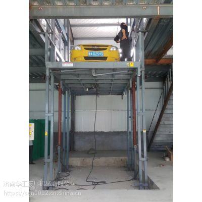昆山2吨3吨液压升降货梯生产厂家【华工机械】