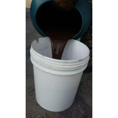 乳化沥青防水涂料-峰磊新型材料(在线咨询)-乳化沥青
