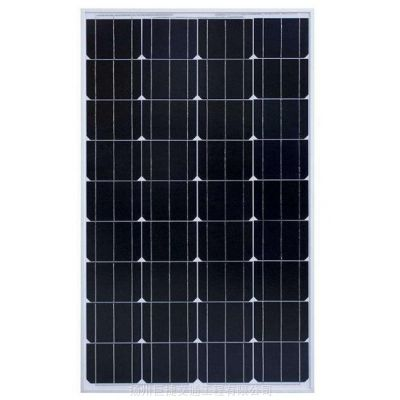 单晶多晶太阳能路灯光伏组件40W60W80W120W