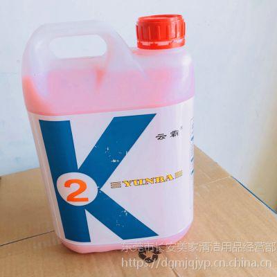 云霸YB004石材保养剂K2地面加硬剂防污防滑防渍剂