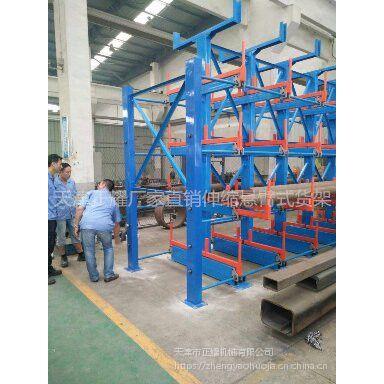 安徽伸缩悬臂货架 全国销售 货架厂家 放管材用