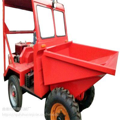 红色加固的四轮翻斗车/载重1.5吨的工程专用车/生产FC-18型前卸式翻斗车