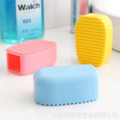 糖果色硅胶洗衣刷子 搓衣板迷你洗衣刷衣服刷 小号搓衣板清洁刷子
