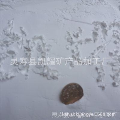 厂家代理钛白粉R-902+ 金红石型 纳米级二氧化钛 高分散 耐高温
