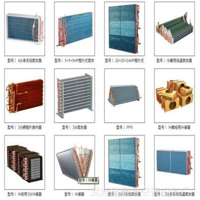 A31不锈钢管散热器换热器表冷器