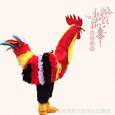 人穿公鸡道具服装舞台剧表演人 戏剧道具 公鸡服装人穿大公鸡服装