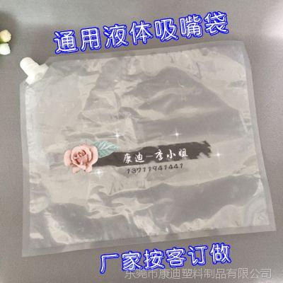 bib袋定制厂家 10L 20L润滑油复合膜盒中袋 化工液体软包装