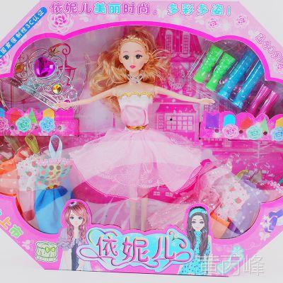 洋娃娃公主套装女孩过家家儿童玩具依妮儿6602裙子7套靴子3王冠1
