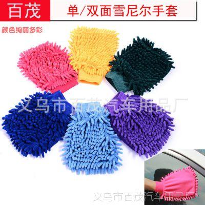 单面 洗车手套 高密度擦车手套 汽车珊瑚绒清洁手套  雪尼尔手套