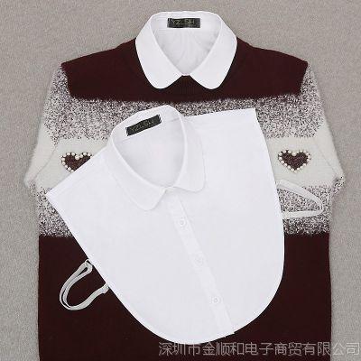 JSH女款纯棉白色假领子秋冬季女款钻领女士百搭节约衬衣衬衫假领