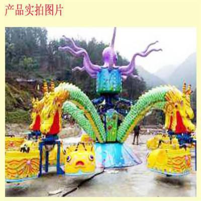 5臂大章鱼户外儿童公园游乐设备中型娱乐设施项目
