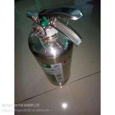 广东灭火器消防器材厂家