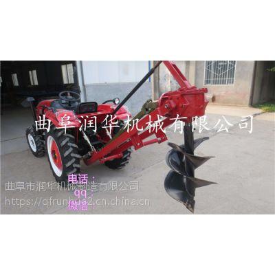 河北邯郸定做工程施工打坑机 螺旋钻头拖拉机钻眼机 润华