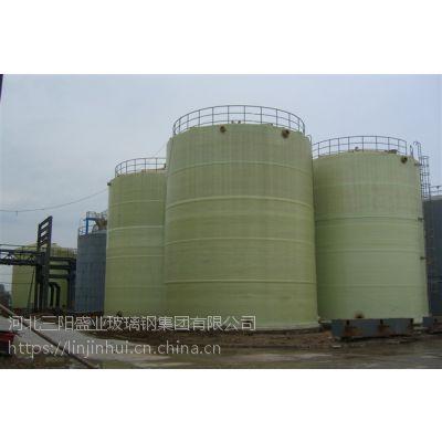 河北厂家生产 玻璃钢酸洗槽 酸洗罐 玻璃钢储罐