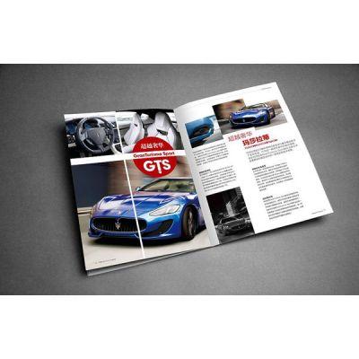 汽车杂志APP开发方案