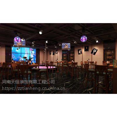 新乡网红酒吧装修公司河南天恒装饰网红酒吧设计主题都有哪些