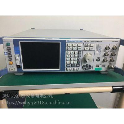 罗德施瓦茨SMF100A发生器 维修、保养、升级