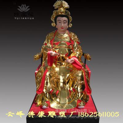 大型玻钢雕塑 九龙圣母佛像生产厂家 无生老母