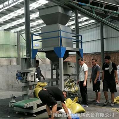 博华 两相电玉米吸粮机 粮食装袋上料提升机 便携式软管抽粮机