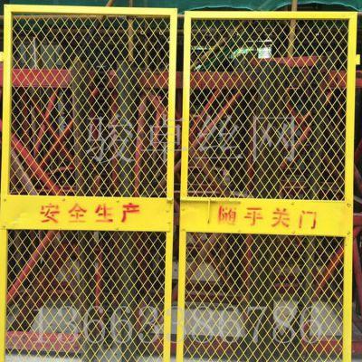 建筑施工防护门 黄色喷塑基坑防护网 现货供应优质围栏