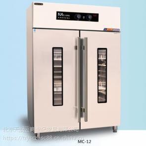 美厨消毒柜 MC-12双门光波热风发泡消毒柜 高温餐具消毒柜