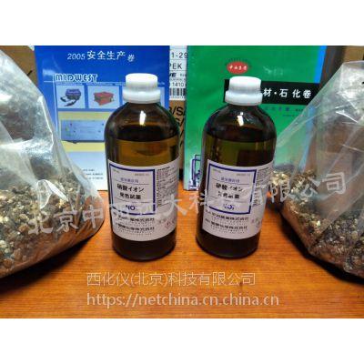 中西 总磷总氮测定仪专用试剂硝酸盐着色剂型号CK10-C00061702库号M277872
